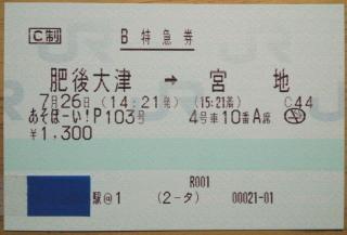 SN3S0607A.jpg